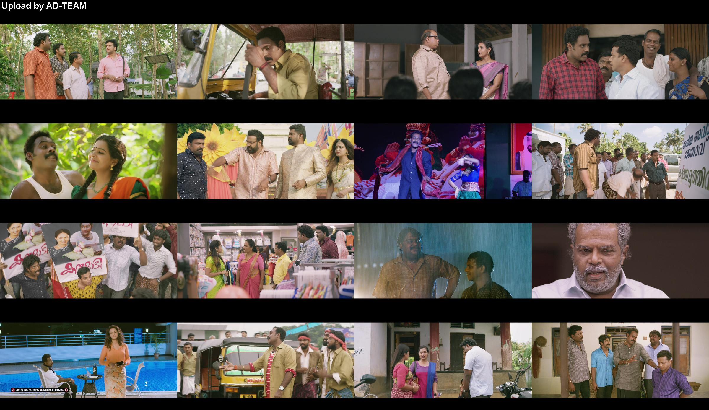 Chalakkudikkaran Changathi 2018 1080p GPlay WEB-DL DDP5 1 H264 ESUBS-Telly