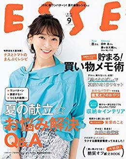[雑誌] ESSE (エッセ) 2019年08月
