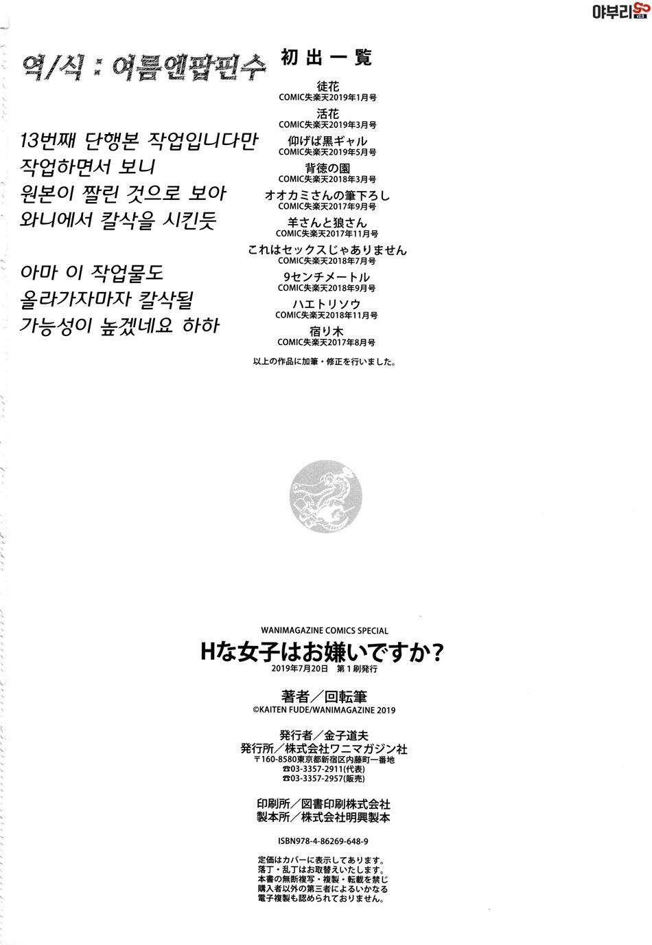 p192.jpg