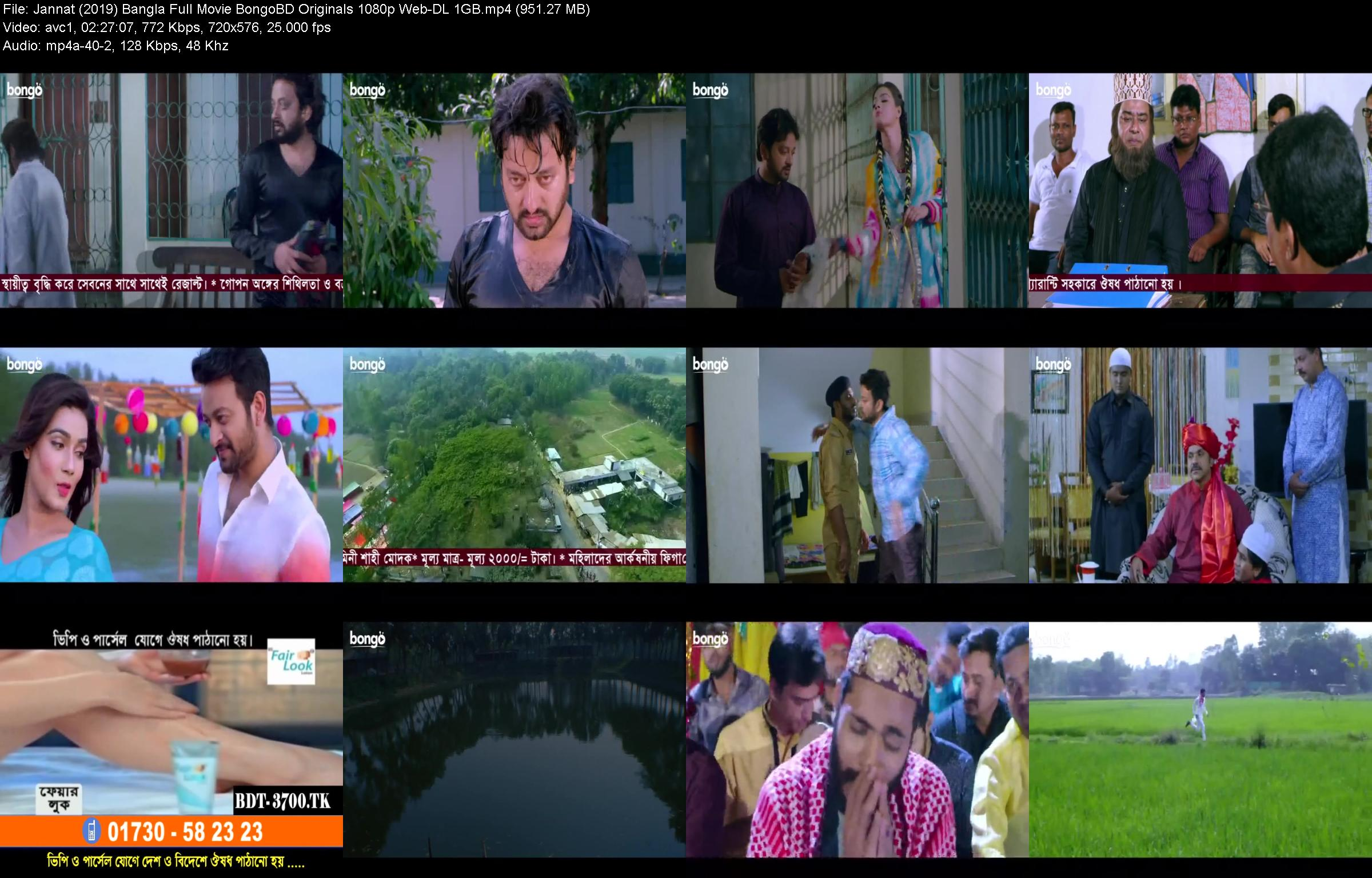[Bild: 120582270_jannat-2019-bangla-full-movie-...dl-1gb.jpg]