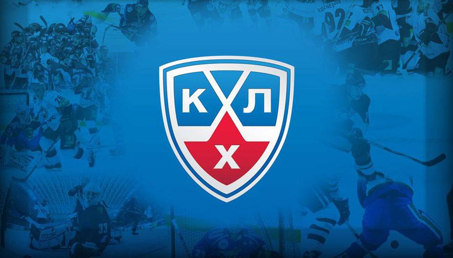 Старт сезона КХЛ - где делать ставки