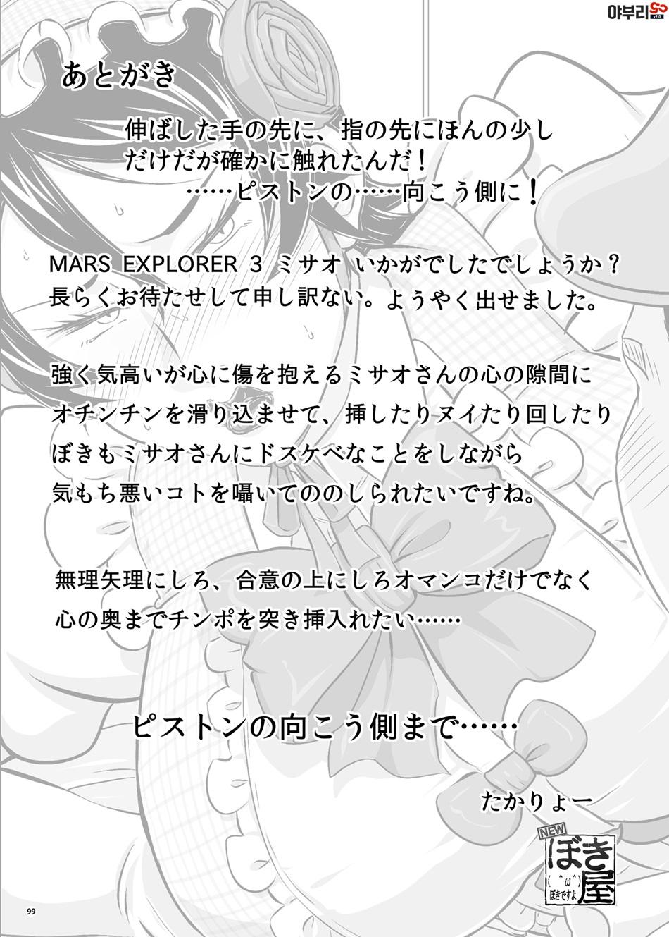 97_099.jpg